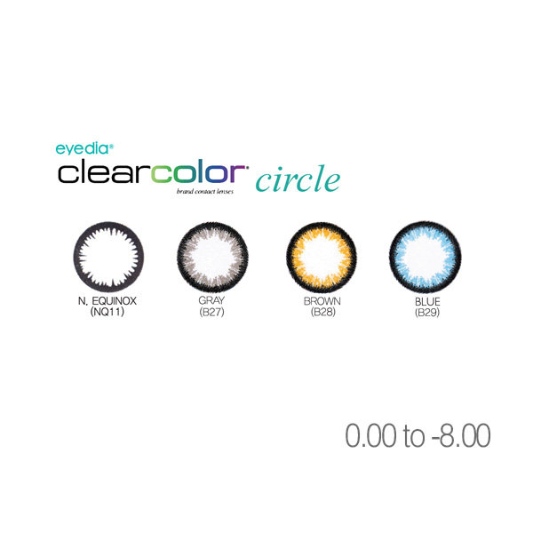[Monthly] Eyedia ClearColor (6 Months)